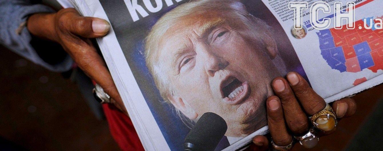 Трампономіка. Що чекати світу та Україні від нового президента США
