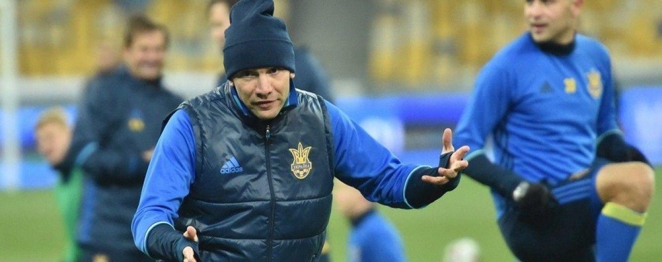 Шевченко повіз збірну України до Одеси на останній офіційний матч року