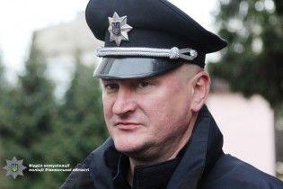 Очільник рівненської поліції пішов у відставку
