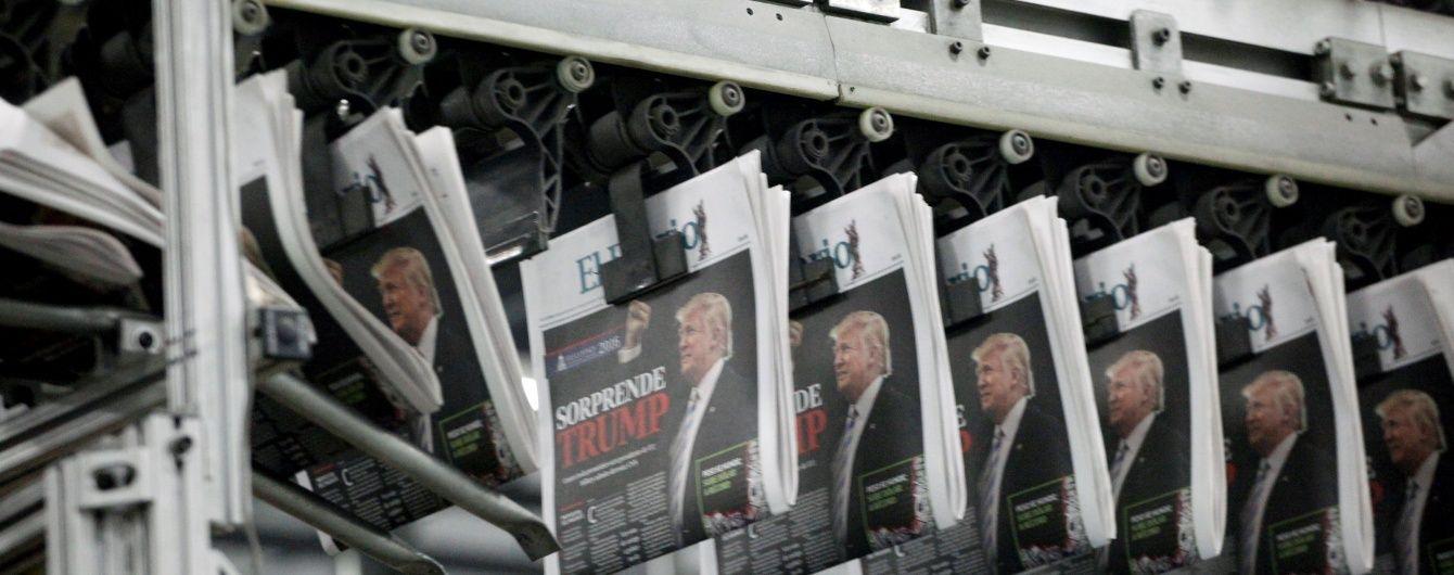 Американський психопат. Західні журнали вийшли з промовистими обкладинками про Трампа