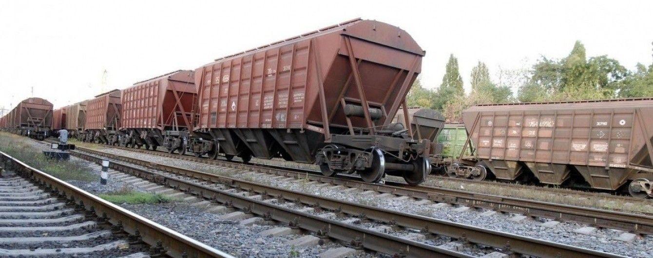 Підозріла сумка на колії зупинила рух поїздів на Львівщині