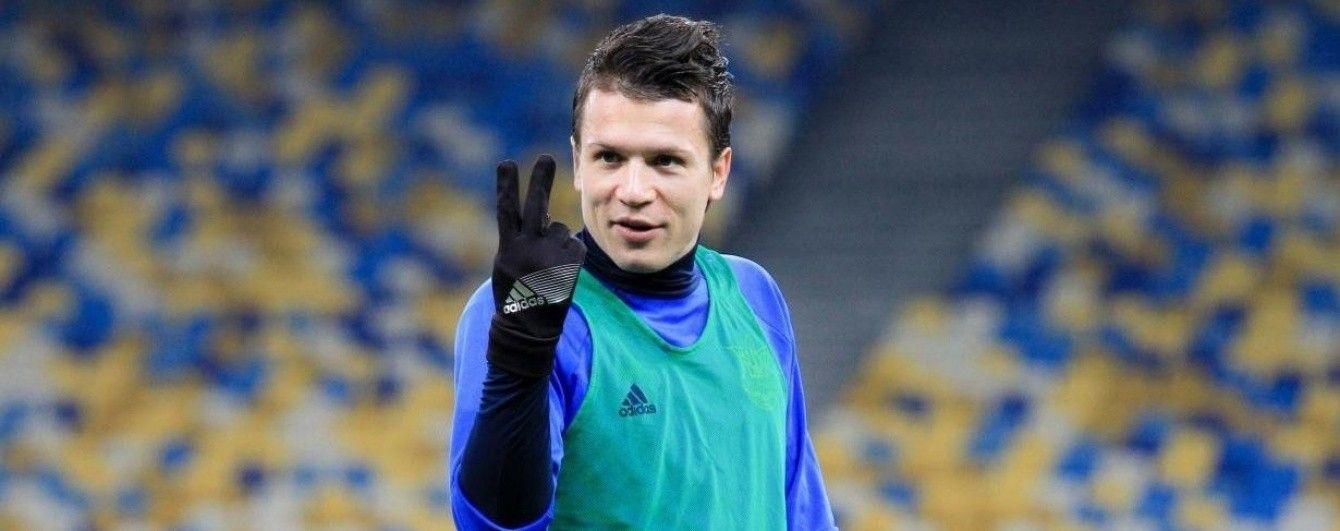 Коноплянка і Зінченко обмінялися футболками у збірній України