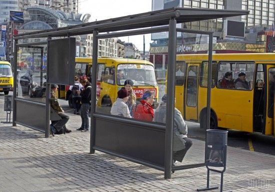 У Києві хочуть прибрати з вулиць усі маршрутки