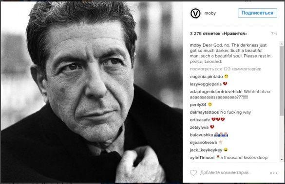 Moby про смерть Леонарда Коена
