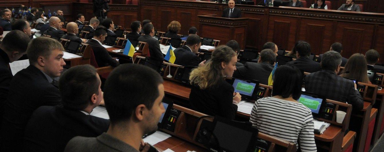 Киевсовет выделил землю для Музея Революции Достоинства