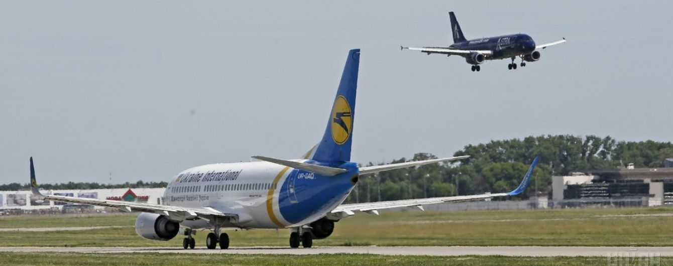 Авиакомпания МАУ запустила тарифы low cost