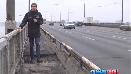 В Днепре начал разрушаться Центральный мост