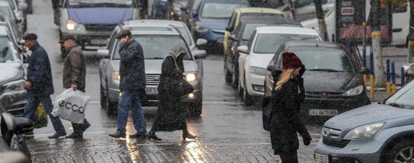 Воскресенье будет с дождями и мокрым снегом в большинстве регионов Украины. Прогноз на 19 марта