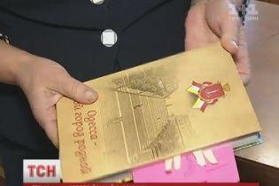 Одеських учнів досі навчають за підручником, де їхнє місто є частиною Новоросії