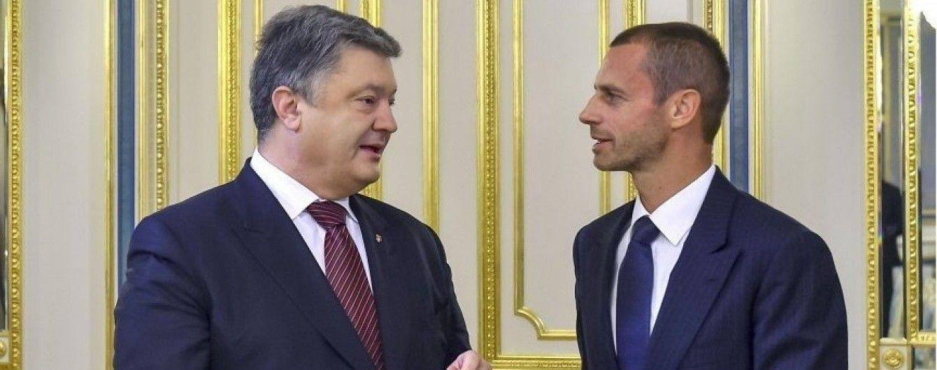 УЄФА не змінить позицію щодо окупованого Криму – Чеферін