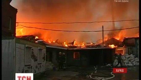 У центрі Харкова сталася масштабна пожежа