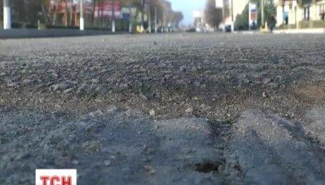 На Днепропетровщине украли 4 миллиона гривен, выделенных из бюджета на ремонт дорог