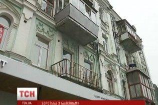 """Кияни проти незграбних балконів: """"розпіарену"""" у соцмережі добудову закидали камінням"""