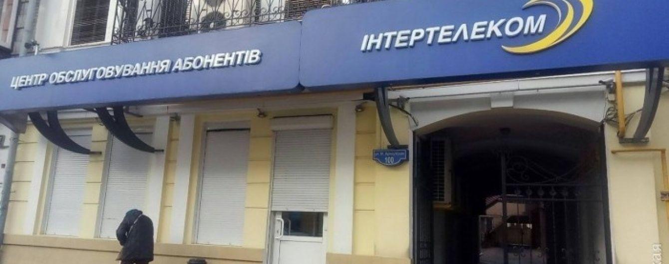 """Понад мільйон абонентів """"Інтертелекому"""" по всій Україні залишилися без інтернету"""