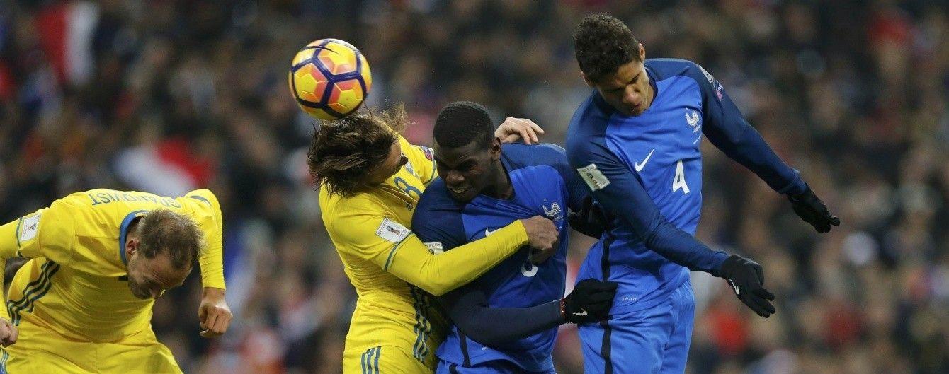 Франція вирвала перемогу у Швеції та очолила групу відбору на Мундіаль