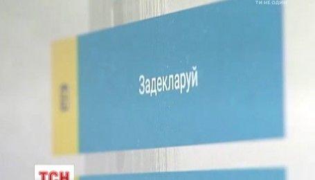 Член НАПК сообщил о невозможности обработки всех е-деклараций