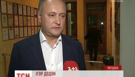 Молдова готовится к избранию нового президента
