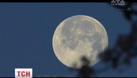 Великий Місяць наближається: людство стане свідком cуперлуння