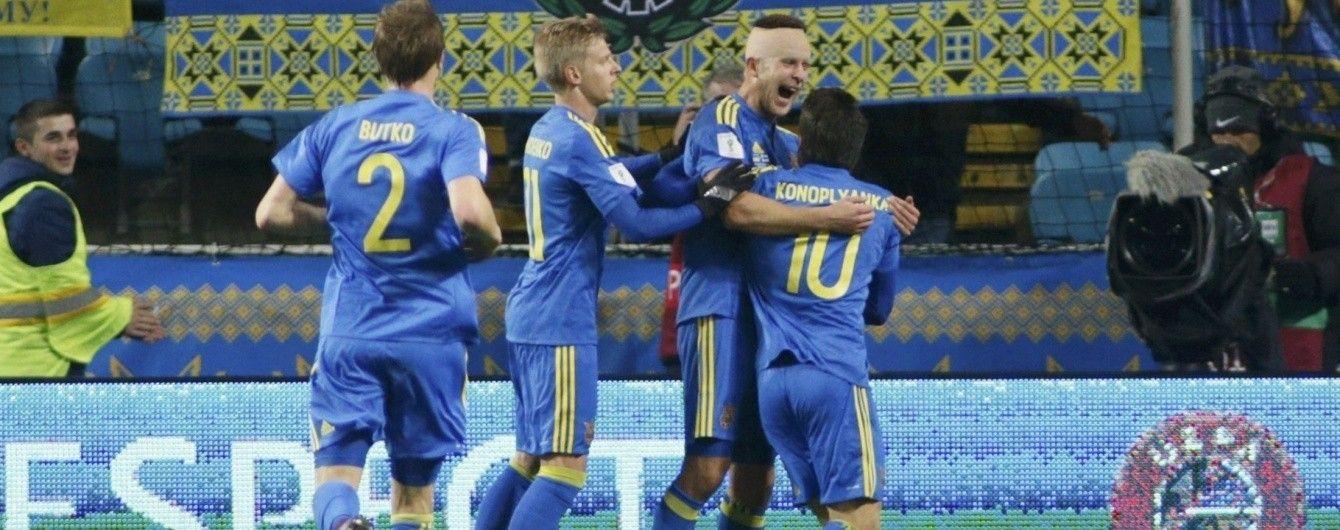 Гравці збірної України привітали вболівальників із перемогою над фінами