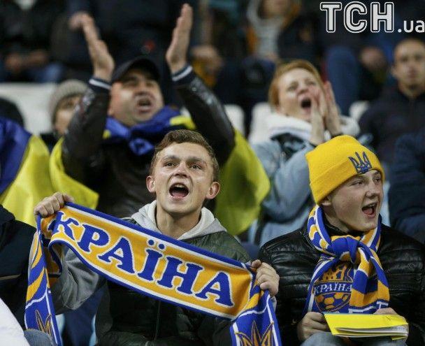 Як збірна України в Одесі фінів перемагала