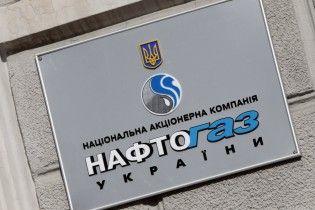 """""""Наш найбільший боржник знову грає в гру """"poker face"""" – """"Нафтогаз"""" про новий позов """"Газпрому"""""""