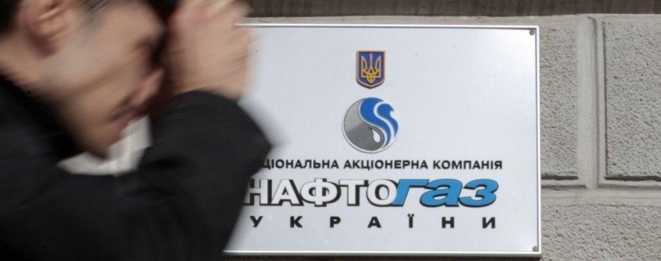 """""""Нафтогаз"""" потребует в Стокгольме от """"Газпрома"""" еще $ 5 млрд"""