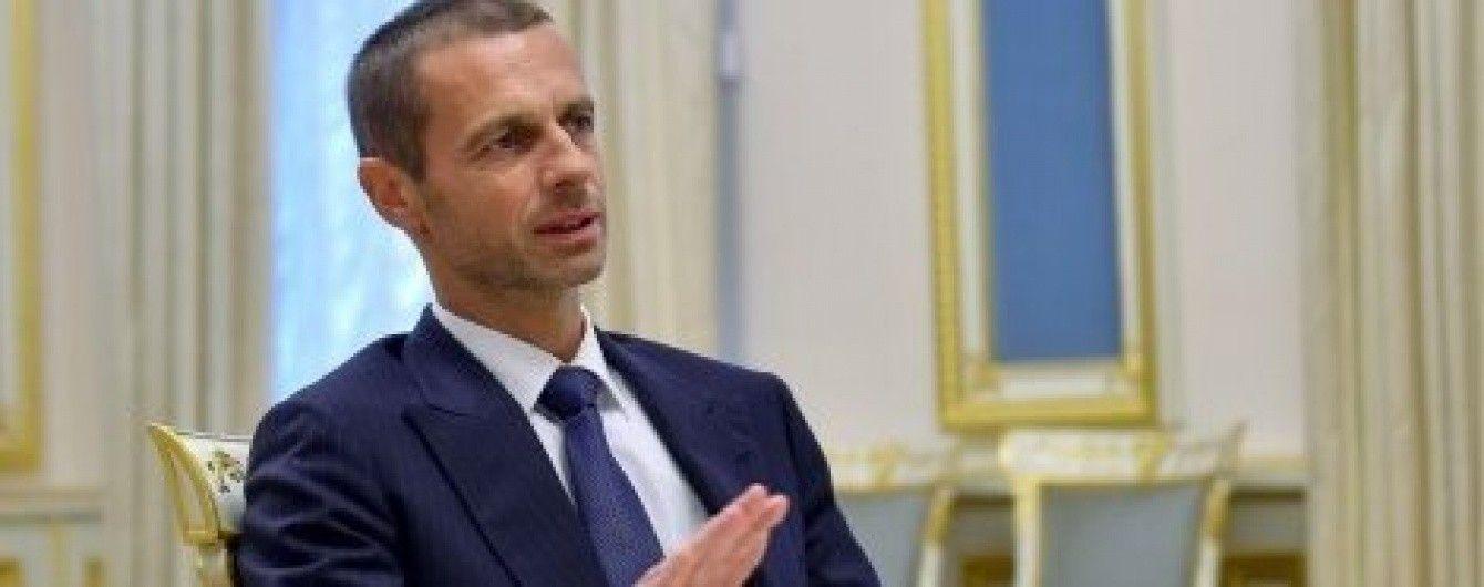 Президент УЄФА про фінал Ліги чемпіонів у Києві: це буде фантастично