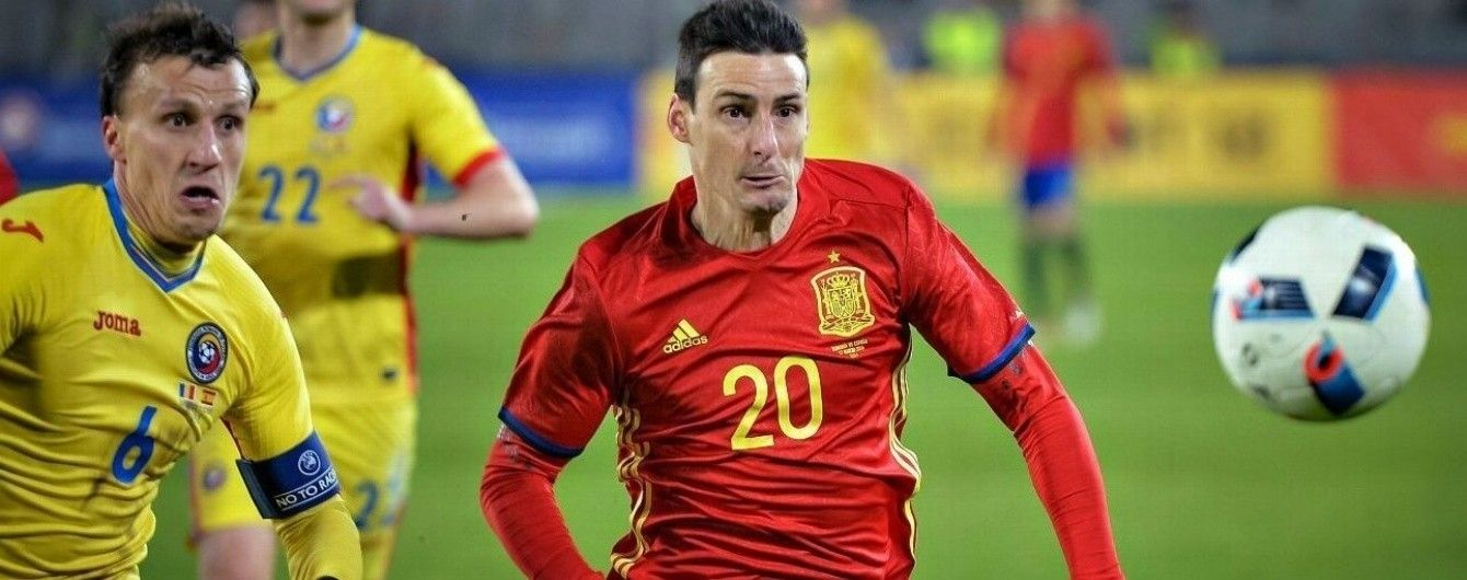 """Форвард """"Атлетіка"""" встановив новий гольовий рекорд збірної Іспанії"""