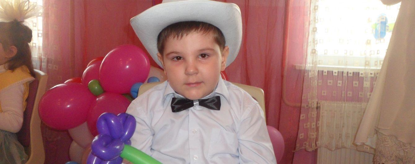 На допомогу небайдужих сподівається 6-річний Ілля