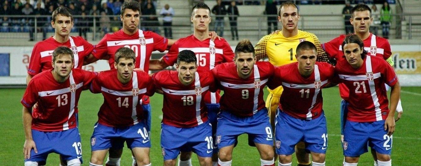 Сербія не бере двох основних фуболістів на матч проти України