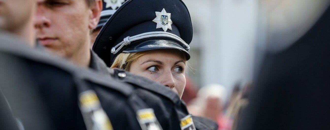 У поліції Києва пообіцяли реагувати у разі спроб захоплення адмінбудівель