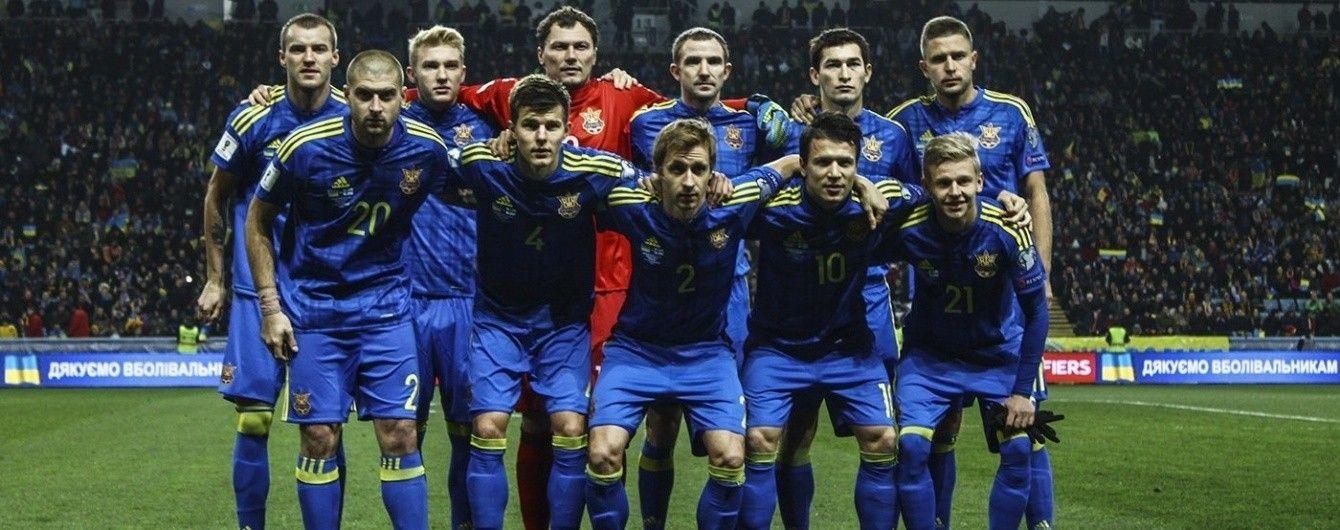 Сборная Украины опустилась на 31-е место в рейтинге ФИФА
