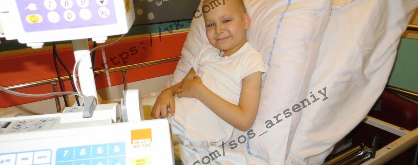 Допоможіть врятувати життя Арсену
