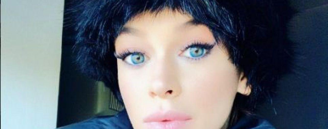 Марія Яремчук навідалася до родини в Італії і потонула в обіймах Кутуньйо