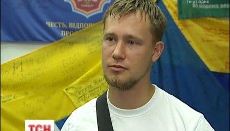 Исчез Илья Богданов: офицер ФСБ 2 года назад перешел на сторону Украины