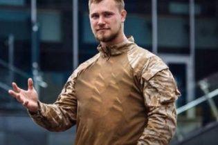 Поліція розшукує екс-офіцера ФСБ, який перейшов на бік України