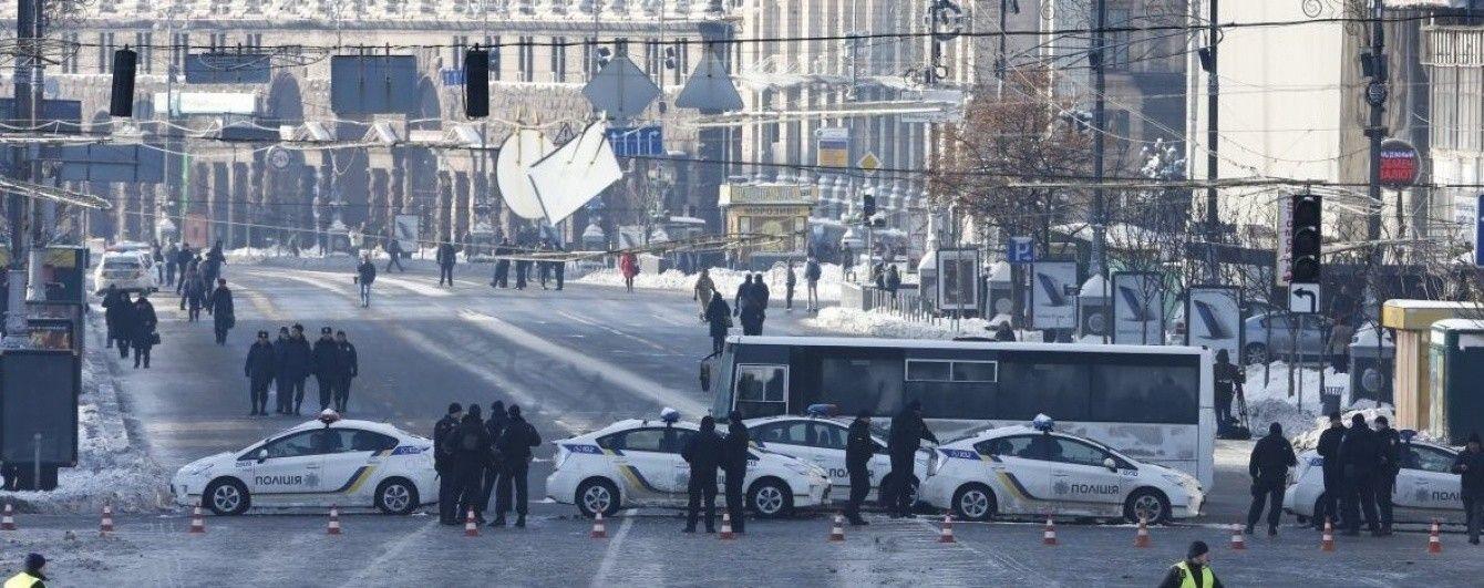 Опозиція зібрала в центрі Києва невдоволених. Текстовий онлайн