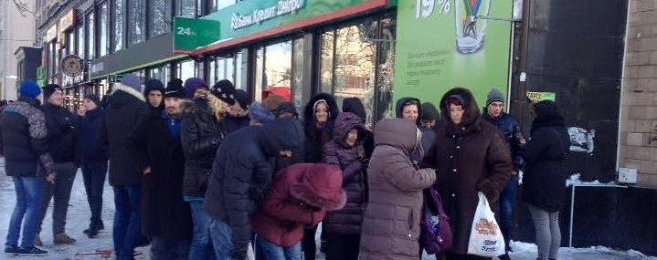 Протести заблокували центр Києва. Актуальна ситуація з центра міста