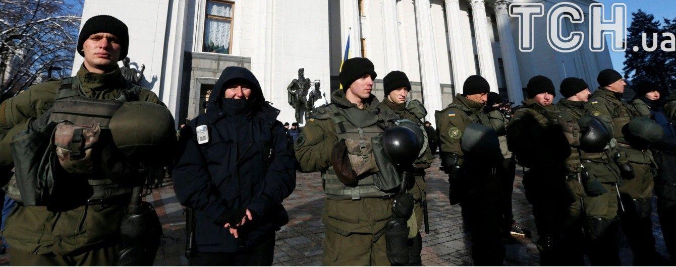 У мітингувальників у центрі Києва виявили зброю