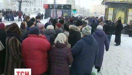 Центр столицы заполонили участники различных акций протеста