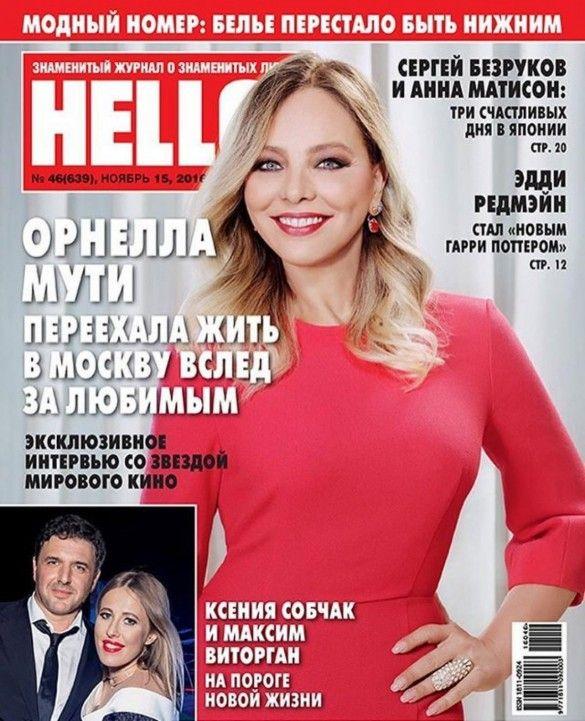 Орнелла Муті для Hello _1