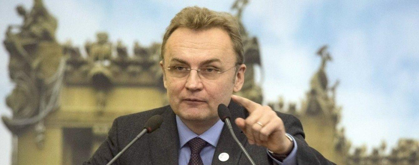 Садового могут отстранить от должности мэра Львова – Луценко