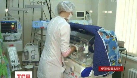 В Кропивницкому 14-летняя школьница родила ребенка на тридцатой неделе беременности