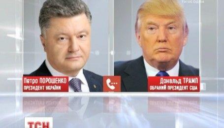 Петр Порошенко в телефонном разговоре пригласил в Украину Дональда Трампа