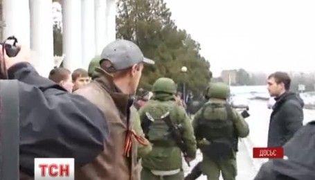 Гаазький трибунал назвав ситуацію в Криму збройним конфліктом між Україною та Росією