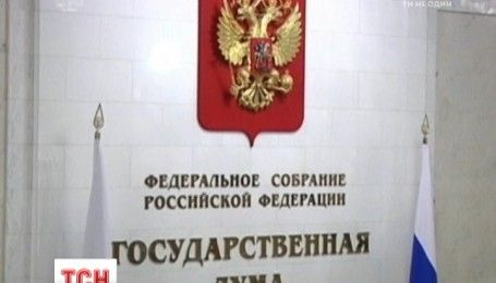 США ввели новые санкции против российских парламентариев, избранных в Крыму
