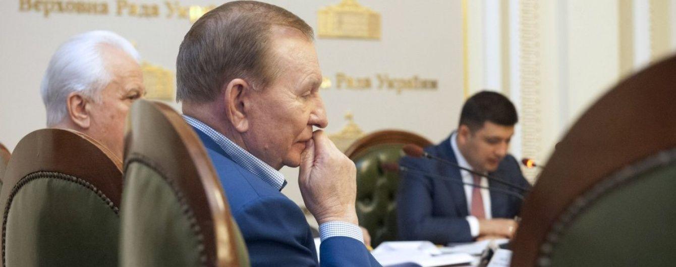 Кучма раскритиковал предложенный Путиным формат ввода миротворцев на Донбасс
