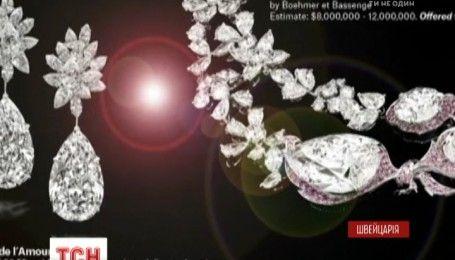 В Швейцарии продали серьги за 17,5 миллионов долларов