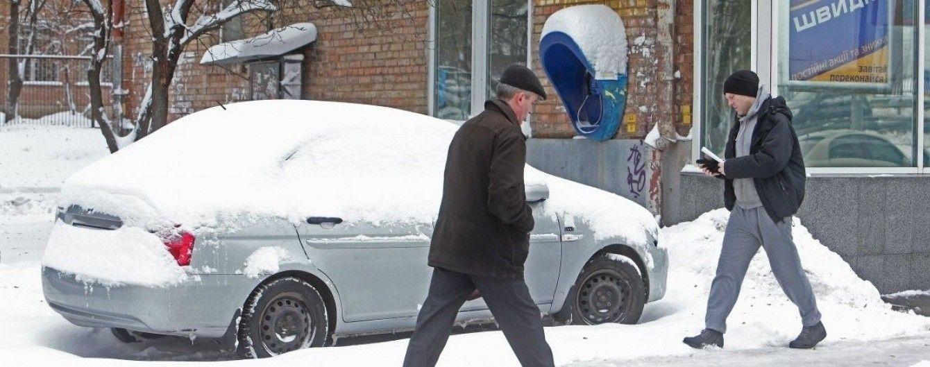 """Снігопади припинилися, а на дорогах утворилася снігова """"каша"""". Прогноз погоди на 16 листопада"""