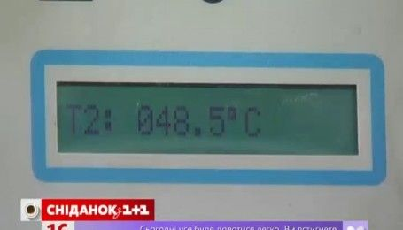 Украинцы получили новые платежки за отопление с нереально завышенными ценам